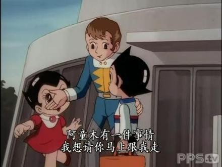 《铁臂阿童木》全集在线观看 - 动画片 - 百度影