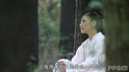 灵珠仙乐,女娲之灵珠仙乐古装,灵珠仙乐的衣服,灵珠仙乐剧照