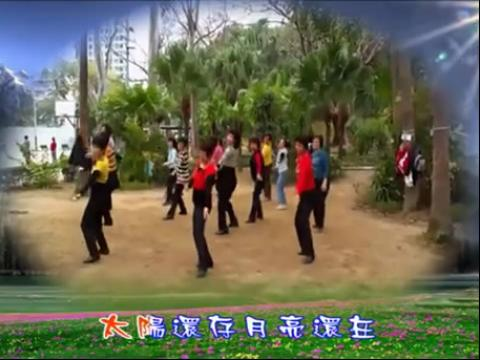 基督教广场舞中最美_基督教歌曲不变的追求广场舞_教.