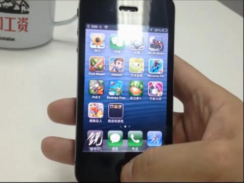 摇一摇隐藏手机桌面应用,锐中心ruizhongxin.com