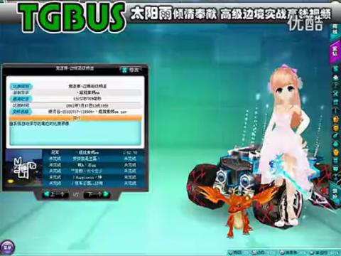 QQ飞车边境_高级边境赢钱小技巧展示 高清