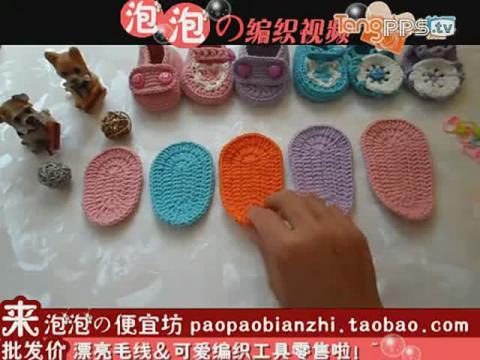 喜洋洋帽子编织视频 毛线帽子的织法