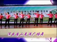 高清广场舞 美女视频