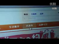 激情片微电影《不眠城之夜》清纯女孩酒店接客全过程
