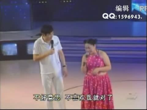【棋牌】搞笑小黄飞 [小沈阳压岁钱全新搞笑专辑](流