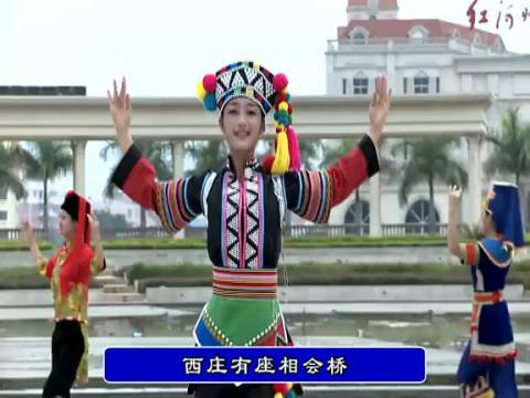 大家一起来 广场舞教学