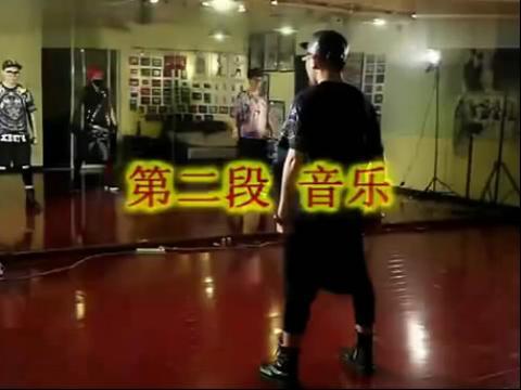 儿童舞蹈视频 exo wolf狼与美女分解动作舞蹈教学