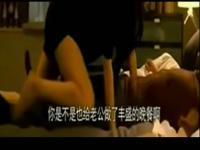 韩国禁片《顶楼的大象》激情版片段 频道:床戏吻戏