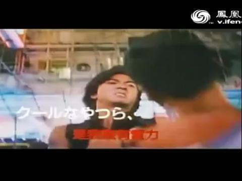 《古惑仔之人在江湖》主题曲《友情岁月》720p高清图片