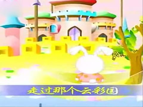 儿童歌曲 小白船