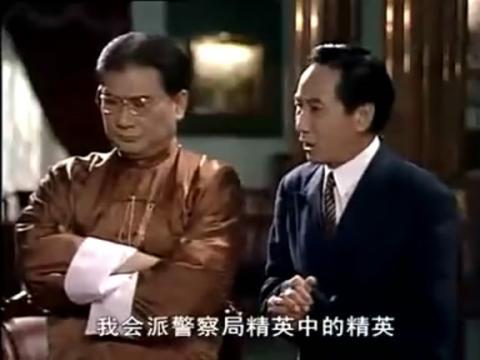 林正英无敌僵尸王04图片