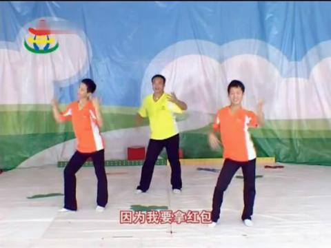 幼儿舞蹈 林老师的舞动世界《超级大食神》图片