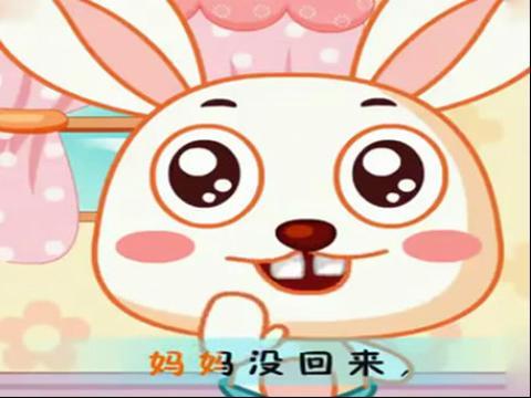 小兔子乖乖 儿歌视频大全
