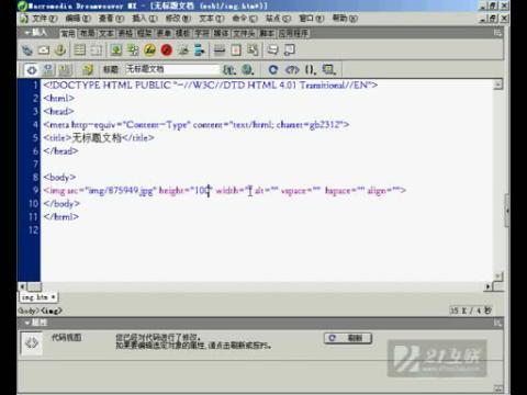 HTML 基础及应用014