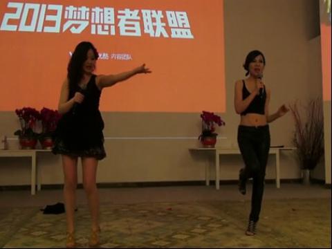 舞蹈视频 网络公司资讯中心美女热歌辣舞