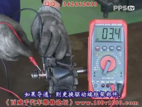 金杯汽车维修视频_发电机的拆装与检修中专汽修教程