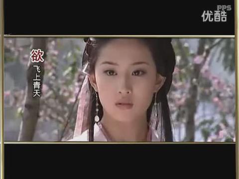 【原创剪辑】古装美女mv