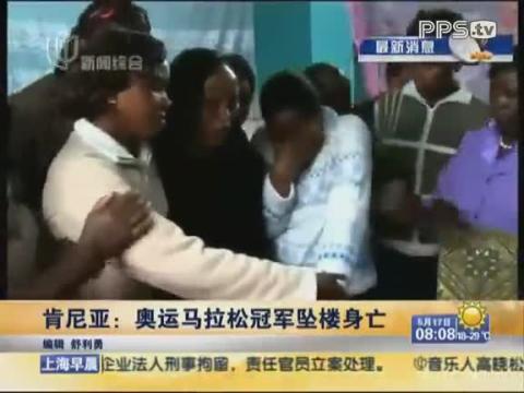 社会奥运冠军万吉鲁为小三追打妻子