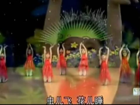 儿童舞蹈视频 《虫儿飞》