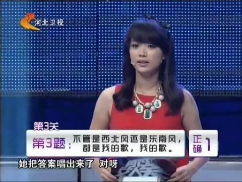 男过女人关20131031帅气兵哥征服美女关主