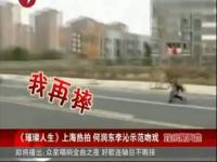 何润东李沁拍摄 频道:吻戏床戏明星 在线观看