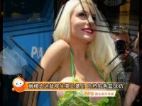 视频列表 【频道】美女嫩模集中营