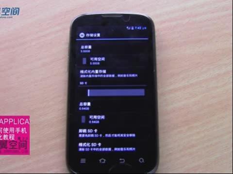 minisd卡格式化工具_提示手机SD卡已损坏支你一招挽回宝贵数据