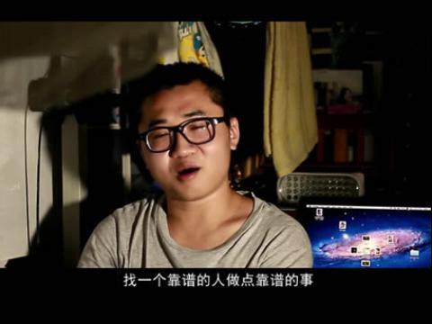 东北喜剧片 爆笑电影