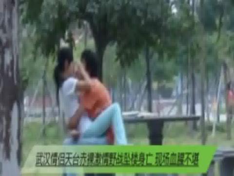 大学生亲吻视频情侣
