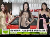 频道:性感少妇美女激情热舞