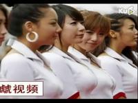 美女搞笑视频 频道:笑到你蛋疼! 在线观看