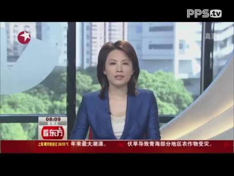 """百姓百事 苏州市民收到""""神奇短信""""成功预测彩票中奖?"""