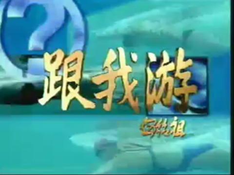 游泳教学视频-蛙泳基础练习