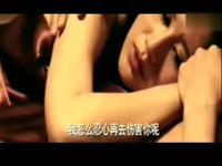 床吻戏――陈乔恩激情床吻戏视频短片精灵