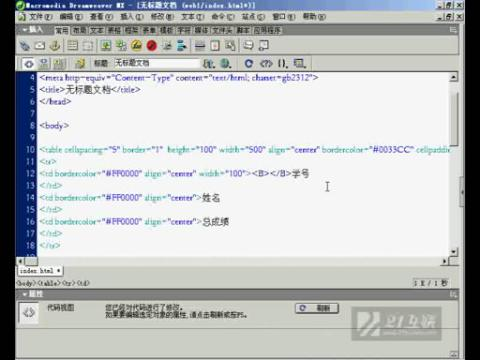 HTML 基础及应用016