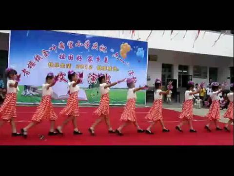 儿童舞蹈 儿歌 六一儿童节舞蹈