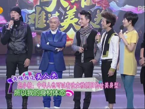 快乐大本营神雕侠侣剧组