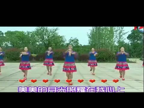 醉月亮-江西鄱阳春英广场舞