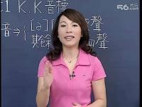 美女老师教你学英语发音