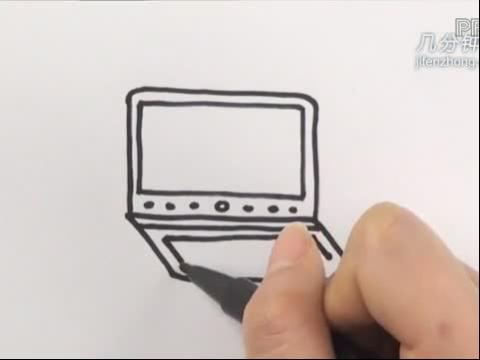 简笔画之笔记本电脑