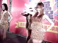 视频标签:性感美女热舞