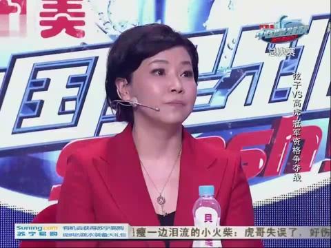 中国星跳跃总决赛 弦子VS高虎 冠军资格争夺战