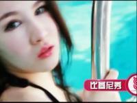 视频列表 【频道】养眼美女视频