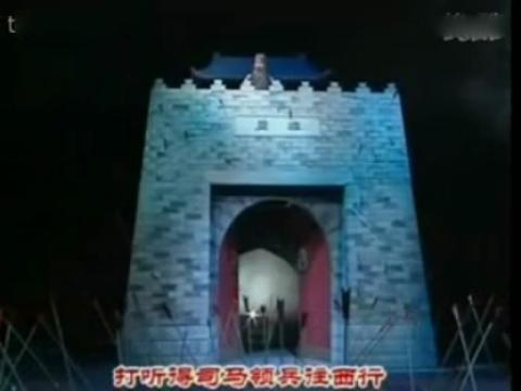 京剧家店于魁智伴奏 京剧空城计于魁智 京剧空城计于魁智曲谱 于魁