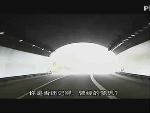 4分钟励志短片《追梦人》网上创业招商QQ1756174523_