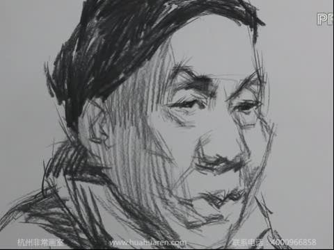 李宪奇头像素描教程