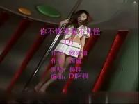 dj舞曲 美女热舞 眉飞色舞 频道:dj@舞曲