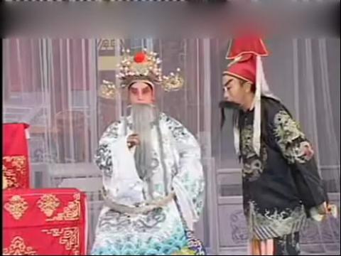 河南戏曲大全河南豫剧坠子大全海公案11