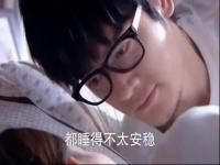 张勋杰阚清子《璀璨人生》