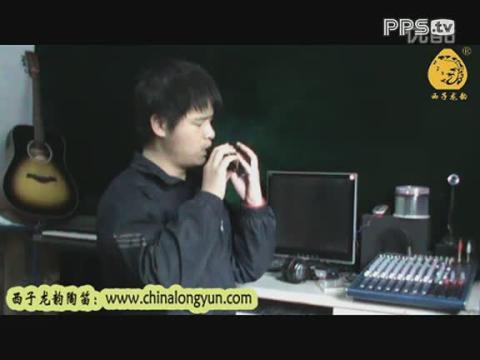 陶笛视频《故乡的原风景》现场录制版!